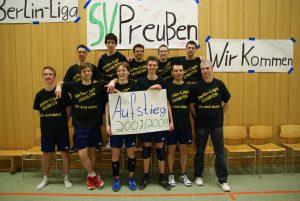 SVP I 2007/08
